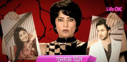 Gustakh Dil 13th June 2014 Written Episode Update