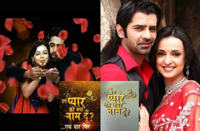 Which season of IPKKND do you like the most? - Telly Updates