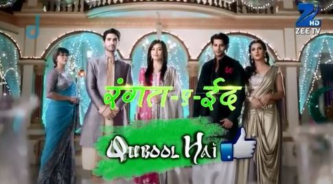 Qubool Hai 31st July 2015 Written Episode Update - Telly Updates