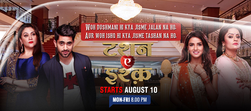 tashan e ishq episode 106 written update