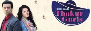 dilli21
