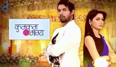 SMS   our language of LOVE OS KKB - Telly Updates