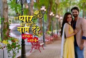 Iss Pyaar Jashn/Love lasts forever