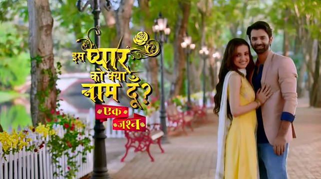 Iss Pyaar Ko Kya Naam Doon Ek Jashn 9th December 2015 Written
