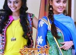 Swaragini – Definition of relations