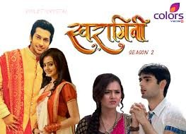 swaragini meant to be together