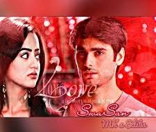 Swasan: Second love