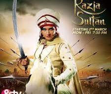 Razia Sultan…the story retold fanfiction