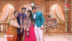 YRKKH - A New Relation