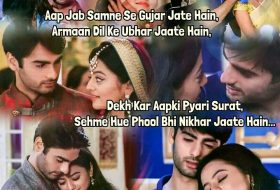 LOVE IS EVERYTHING SWASAN