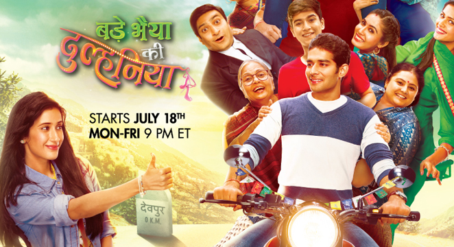 Bade Bhaiyya Ki Dulhania (Sony TV)