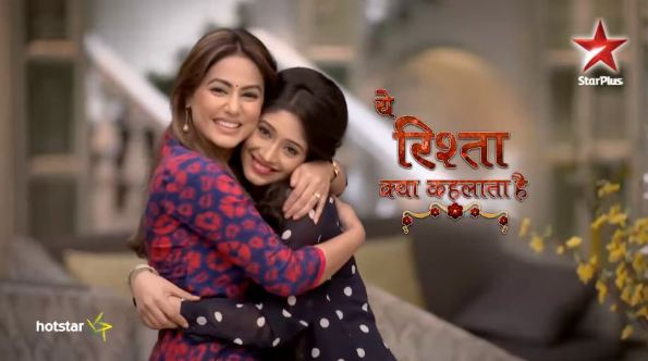 Yeh Rishta Kya Kehlata Hai 3rd October 2016 Written Episode