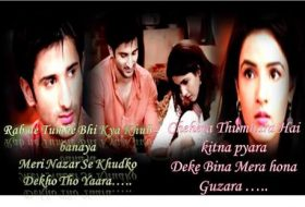 Simraj and twinj ki college wali love story