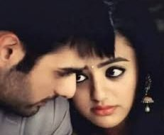 Swasan- Strangers or Lovers.