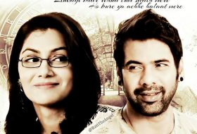Lessons to share/kumkum bhagya