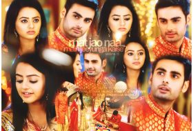 Swasan Unconditional Love
