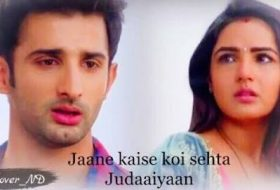 It was not my fault (Twinj)