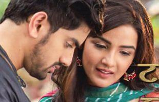 Journey revenge to love Sahil