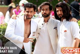 The story of Ishqbaaz Brothers