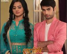 Swasan- A complicated love story!