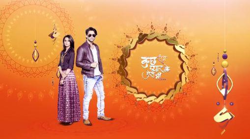 Kuch Rang Pyar Ke Aise Bhi 27th January 2017 Written Episode Update