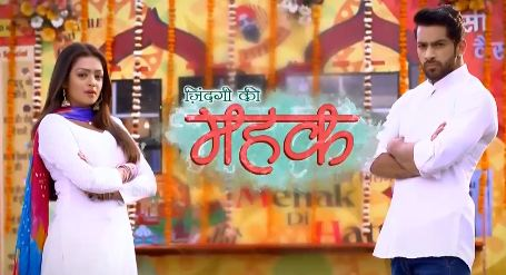Zee TV Written Updates - Page 1047 of 3651 - Telly Updates