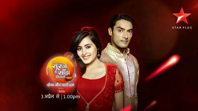 Star Plus Written Updates - Page 355 of 2154 - Telly Updates