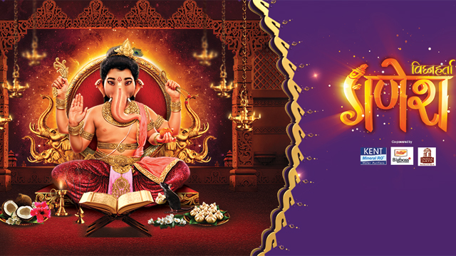 Vighnaharta Ganesh 25th August 2017 Written Episode Update