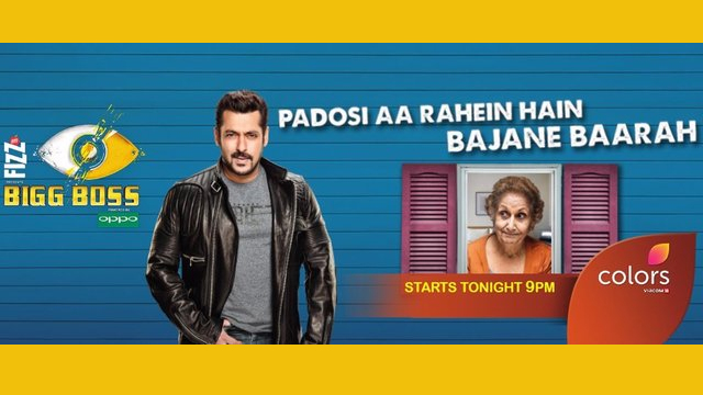 Bigg Boss 11 26th December 2017 Written Episode Update