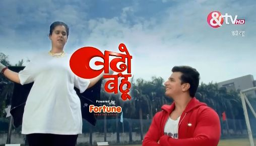 Badho Bahu 26th April 2018 Written Episode Update: Lucky ...