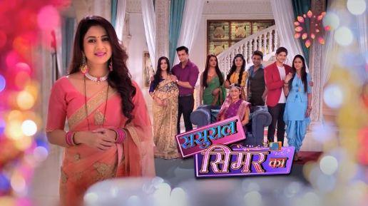 Sasural Simar Ka 29th November 2017 Written Episode Update