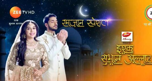 Ishq Subhan Allah 2nd July 2018 Written Episode Update Zara Ignored In Kabir S House Telly Updates