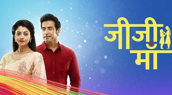 Jiji Maa 4th August 2018 Written Episode Update: Niyati