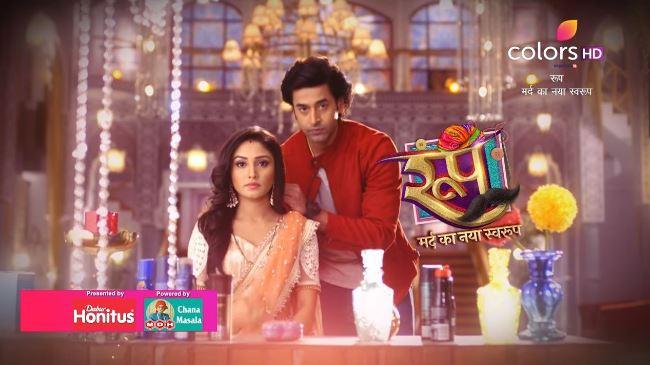 Roop: Mard Ka Naya Swaroop 20th December 2018 Written Episode Update