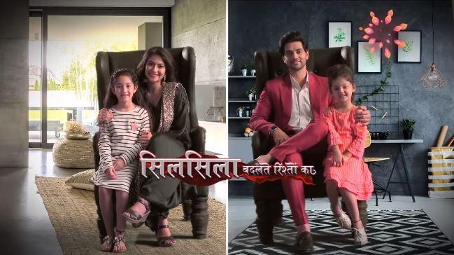 Silsila Badalte Rishton Ka 25th January 2019 Written Episode Update