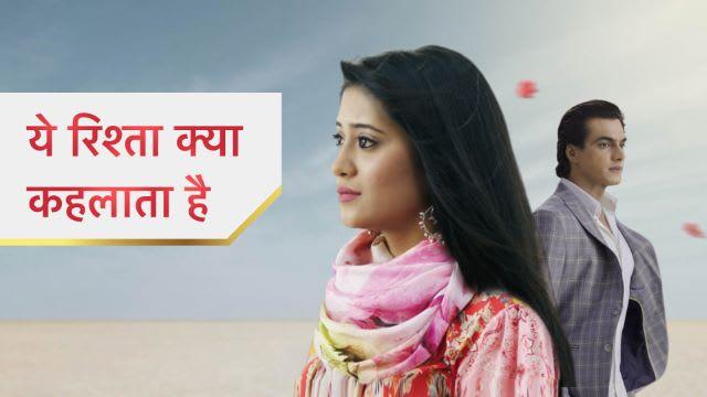 Yeh Rishta Kya Kehlata Hai 1st February 2019 Written Episode Update