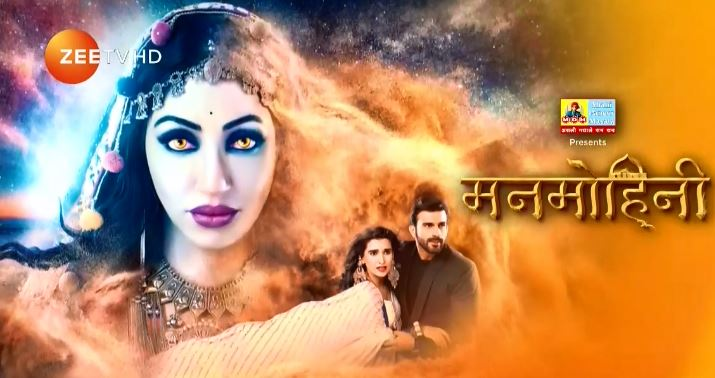 Zee TV Written Updates - Telly Updates