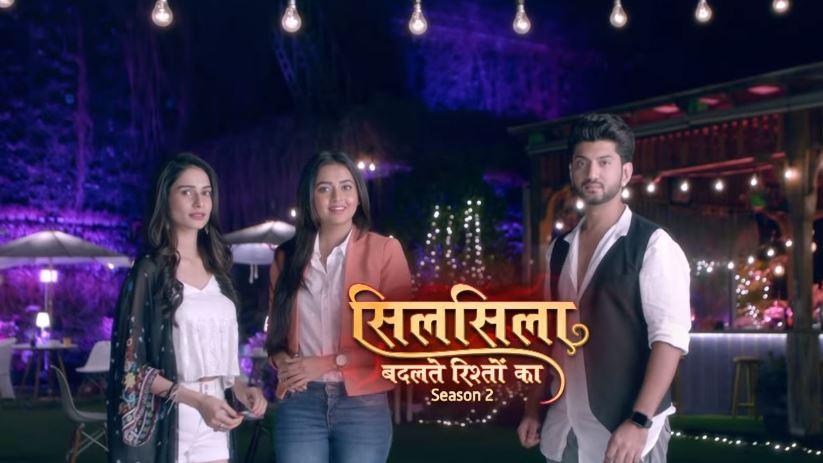 Silsila Badalte Rishton Ka 1st April 2019 Written Episode