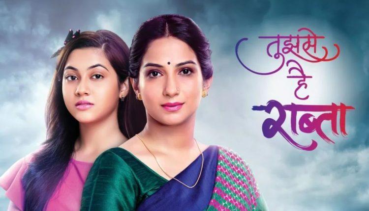 Zee Tv S Tujhse Hai Raabta To Take A Leap Telly Updates Tujhse hai raabta episode 457 11th august 2020. tujhse hai raabta to take a leap