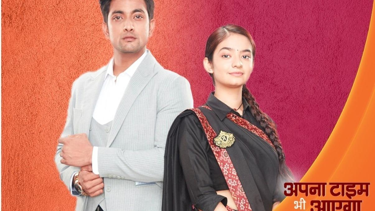 Apna Time Bhi Aayega 3rd March 2021 Written Episode Update: Veer brings the money  back - Telly Updates