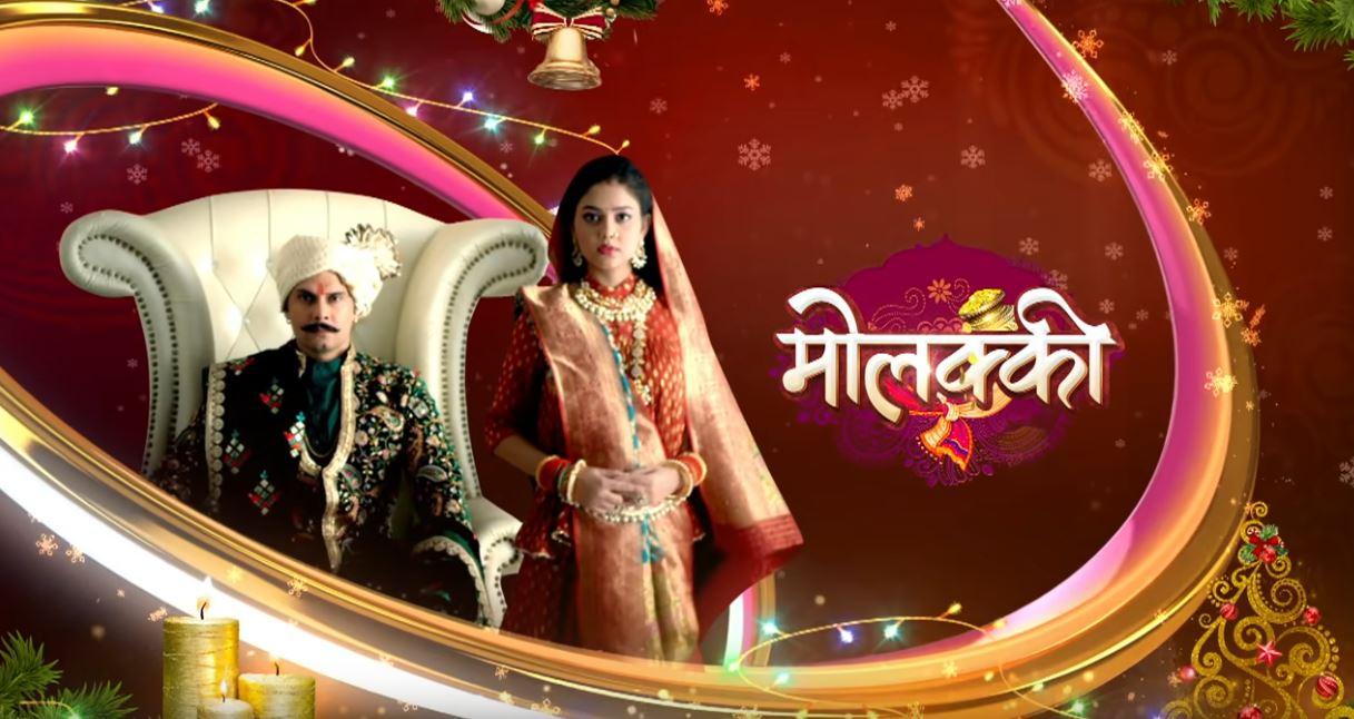 Molkki 22nd February Written Episode, Virender Slaps Vaibhav