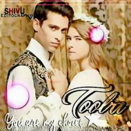 Tuba_Minahil